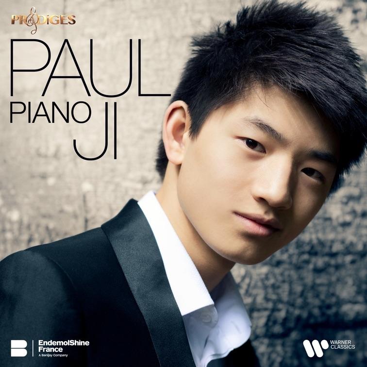 Piano – Prodiges Saison 6