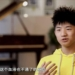 CCTV4: 中国中央电视台中文国际频道(CCTV4)华人故事纪录片 《季恩显:我不是神童》